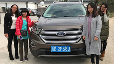 Epec China Team with New Company Car